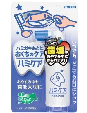 (Hamikea) Xịt chống sâu răng cho bé từ Nhật Bản