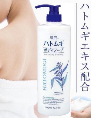 Sữa tắm dưỡng da Hatomugi moisturizing washing - 800ml